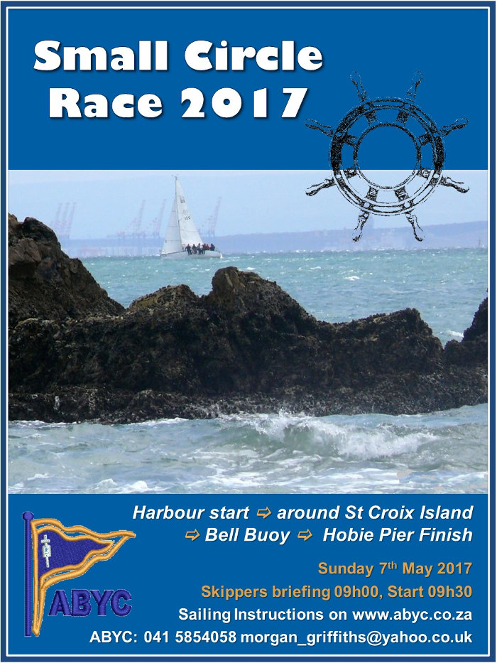 Small Circle Race 2017